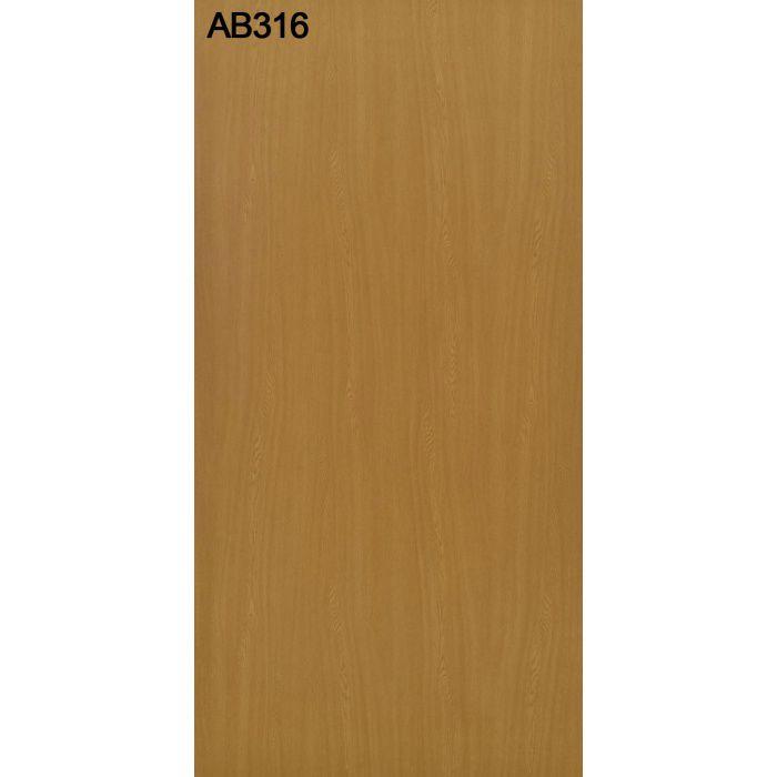 AB316C アルプスメラミン 1.2mm 4尺×8尺 【地域限定】