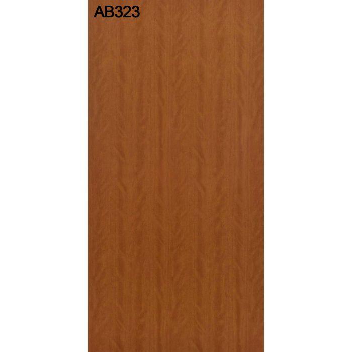 AB323YCM-M アルプスメラミン 1.2mm 4尺×8尺 【地域限定】