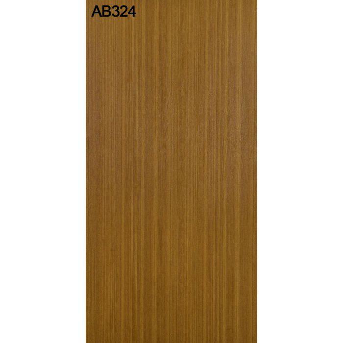 AB324NCE アルプスメラミン 1.2mm 4尺×8尺 【地域限定】