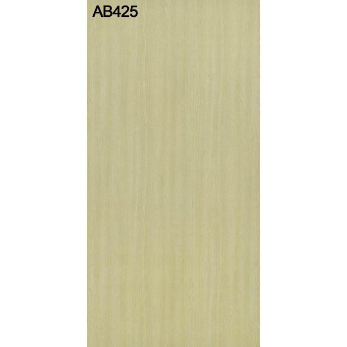 AB425NCE アルプスメラミン 1.2mm 4尺×8尺 【地域限定】