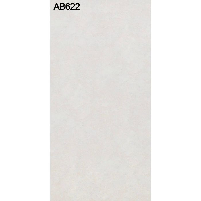 AB622YCM-M アルプスメラミン 1.2mm 4尺×8尺 【地域限定】