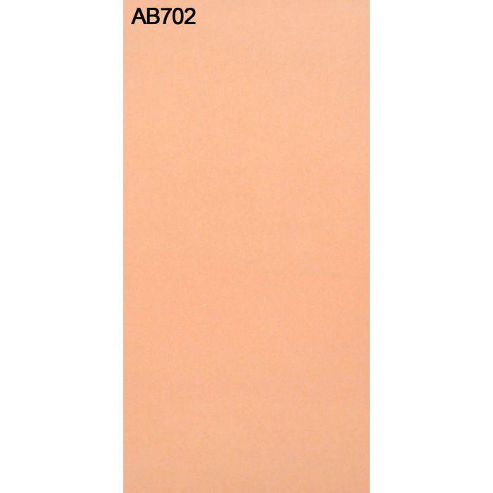 AB702NCM-M アルプスメラミン 1.2mm 3尺×6尺 【地域限定】