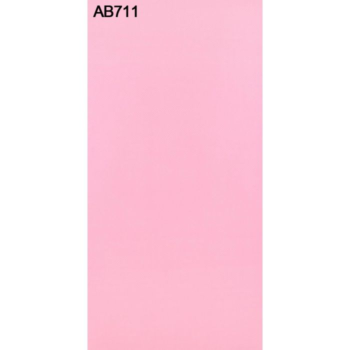 AB711NCS アルプスメラミン 1.2mm 4尺×8尺 【地域限定】