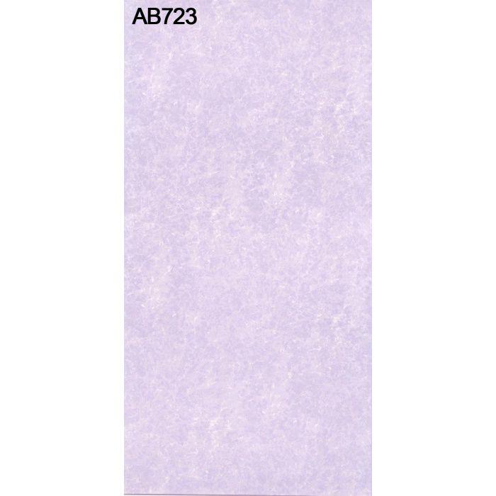 AB723NCM-M アルプスメラミン 1.2mm 4尺×8尺 【地域限定】