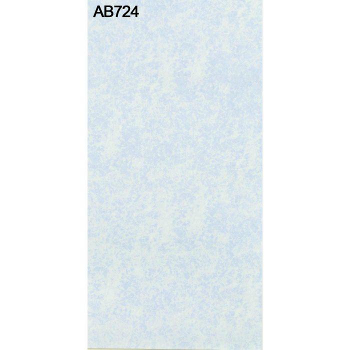 AB724NCM-M アルプスメラミン 1.2mm 3尺×6尺 【地域限定】