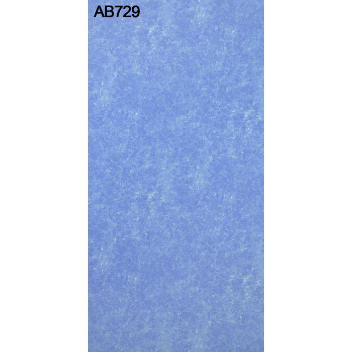 AB729CM-M アルプスメラミン 1.2mm 3尺×6尺 【地域限定】