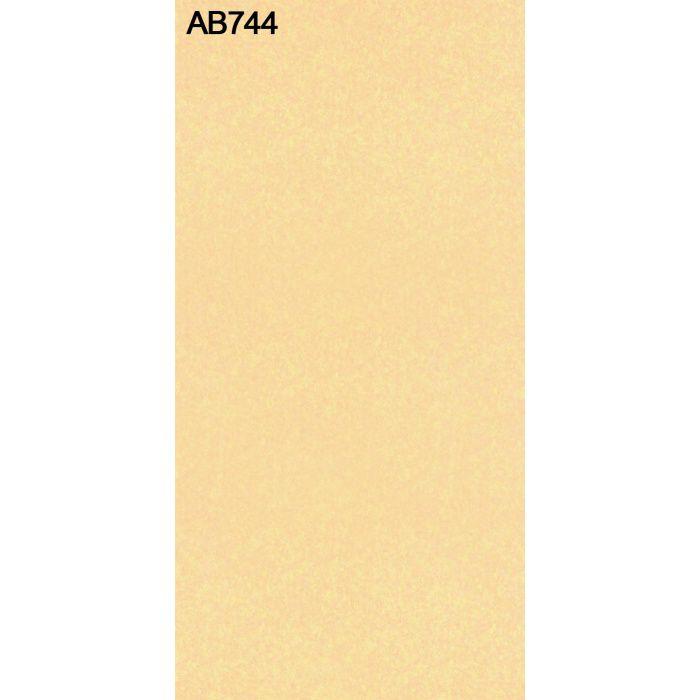 AB744NCM-M アルプスメラミン 1.2mm 3尺×6尺 【地域限定】