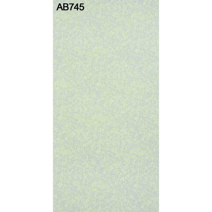AB745NCM-M アルプスメラミン 1.2mm 4尺×8尺 【地域限定】