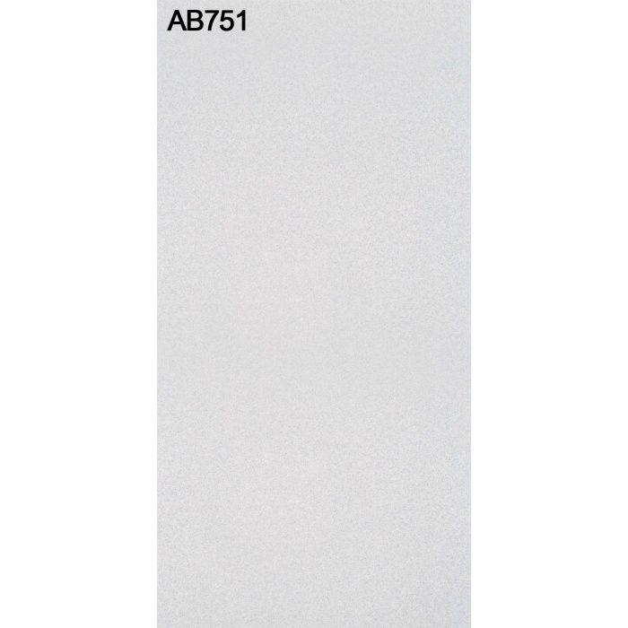AB751NC アルプスメラミン 1.2mm 3尺×6尺 【地域限定】