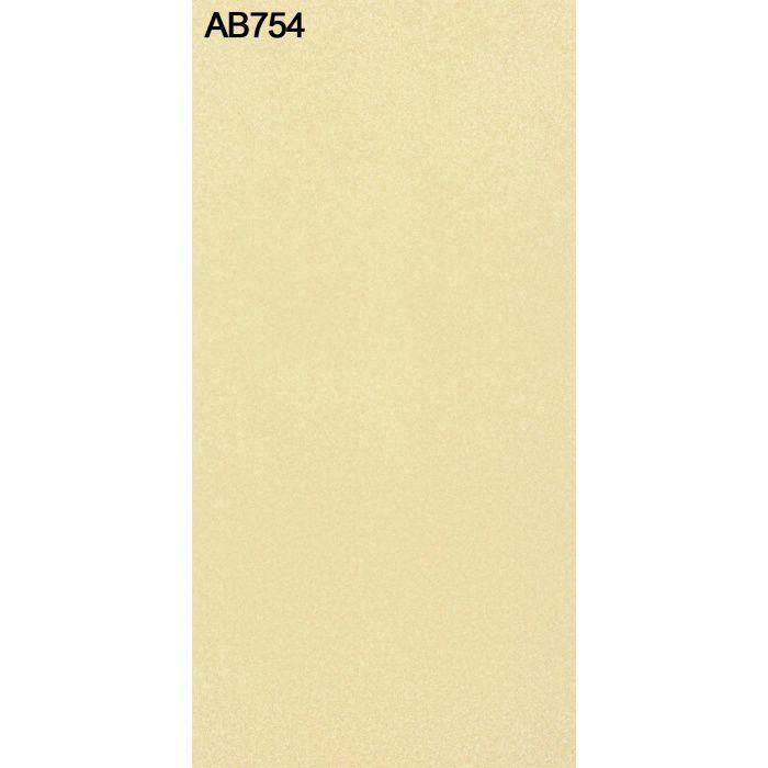 AB754NC アルプスメラミン 1.2mm 3尺×6尺 【地域限定】