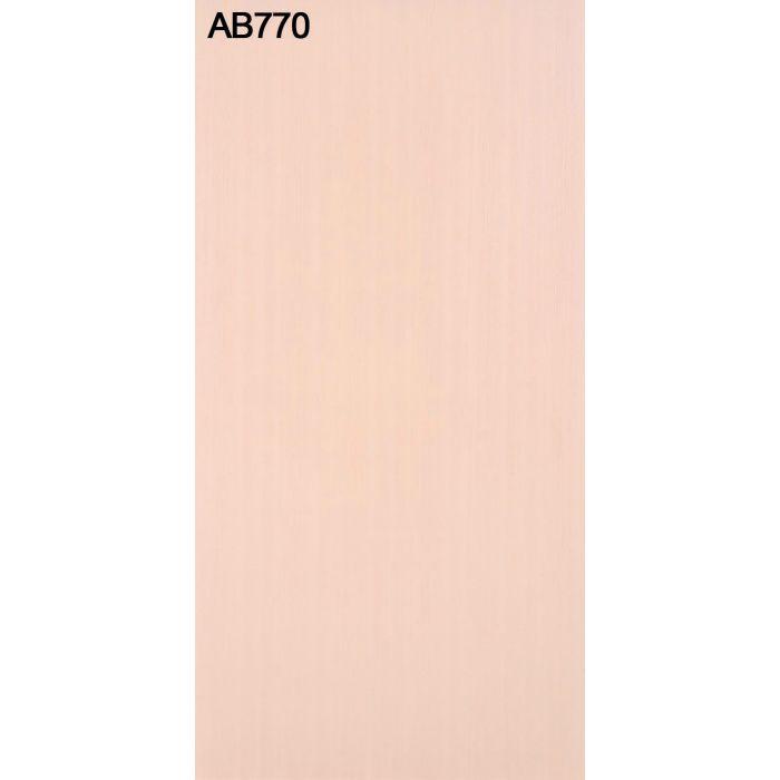 AB770NC アルプスメラミン 1.2mm 4尺×8尺 【地域限定】
