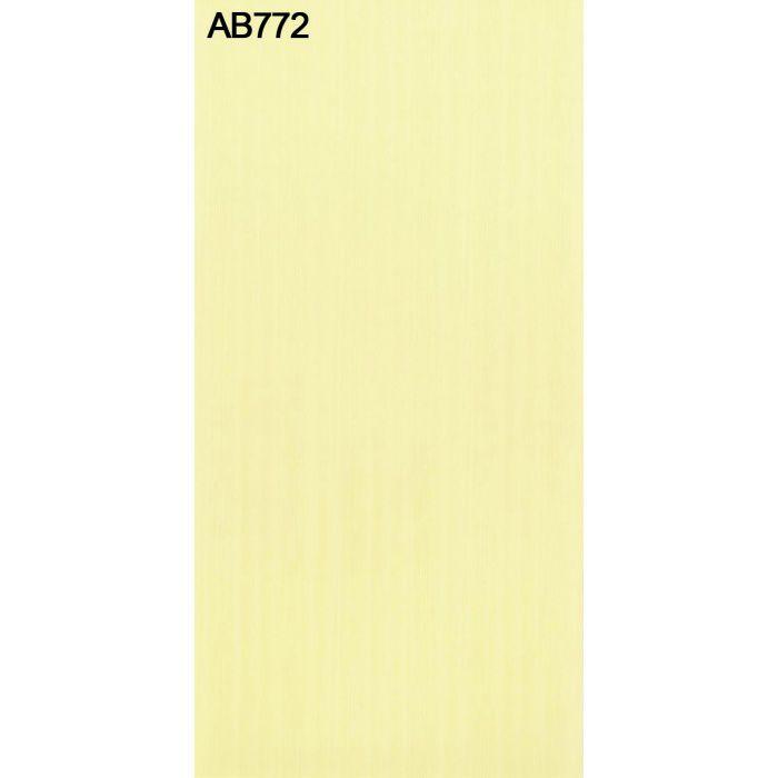 AB772NC アルプスメラミン 1.2mm 4尺×8尺 【地域限定】