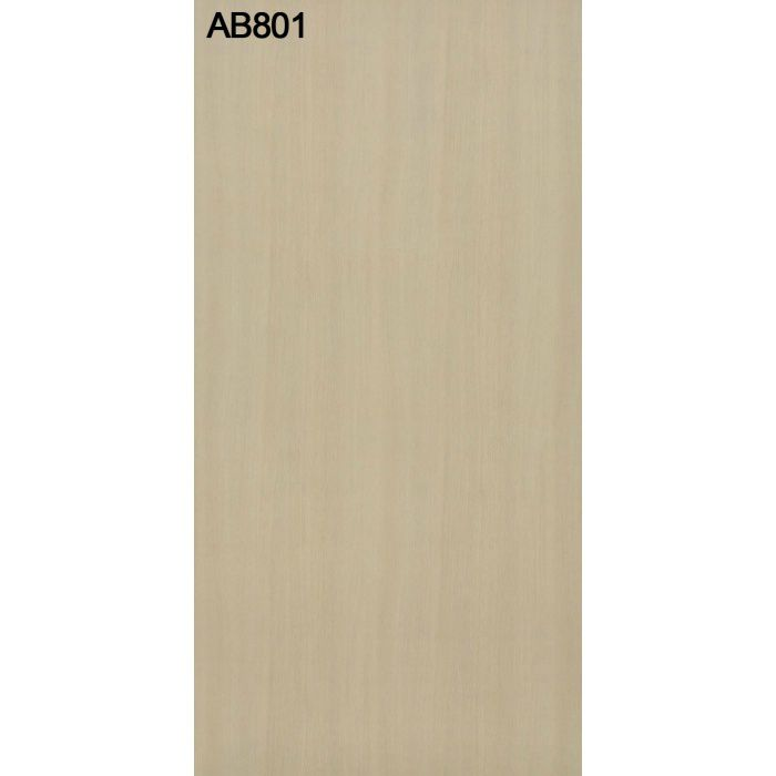AB801C アルプスメラミン 1.2mm 3尺×6尺 【地域限定】