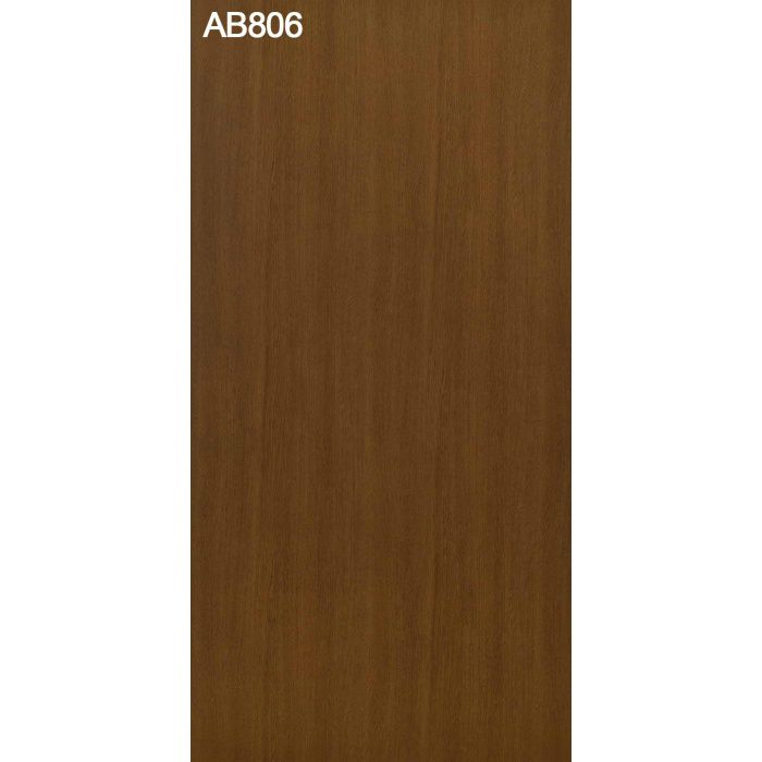 AB806C アルプスメラミン 1.2mm 3尺×6尺 【地域限定】