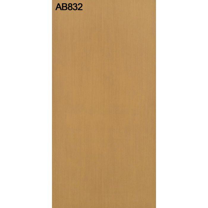 AB832C アルプスメラミン 1.2mm 3尺×6尺 【地域限定】
