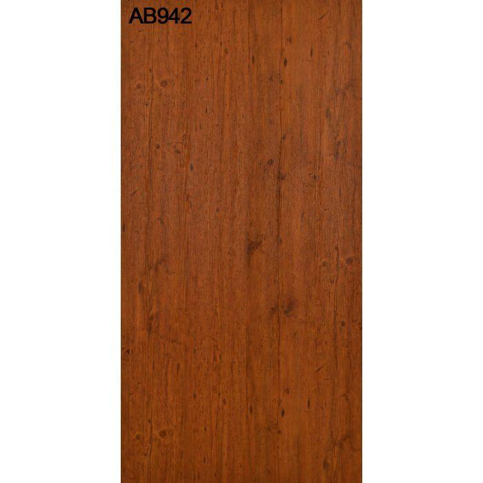 AB942CE アルプスメラミン 1.2mm 4尺×8尺 【地域限定】
