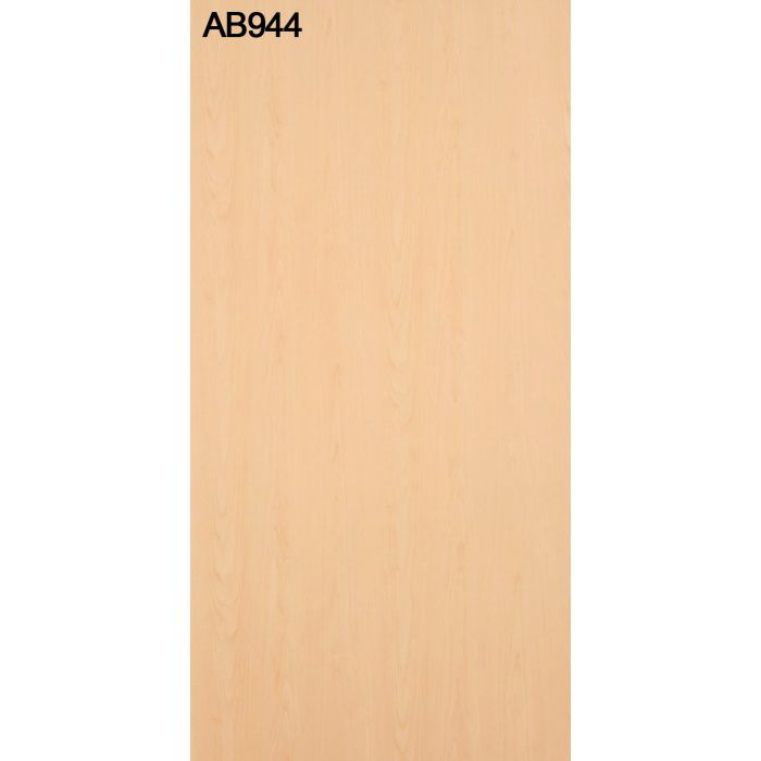 AB944NC アルプスメラミン 1.2mm 4尺×8尺 【地域限定】