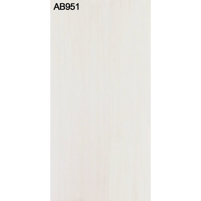 AB951NC アルプスメラミン 1.2mm 3尺×6尺 【地域限定】