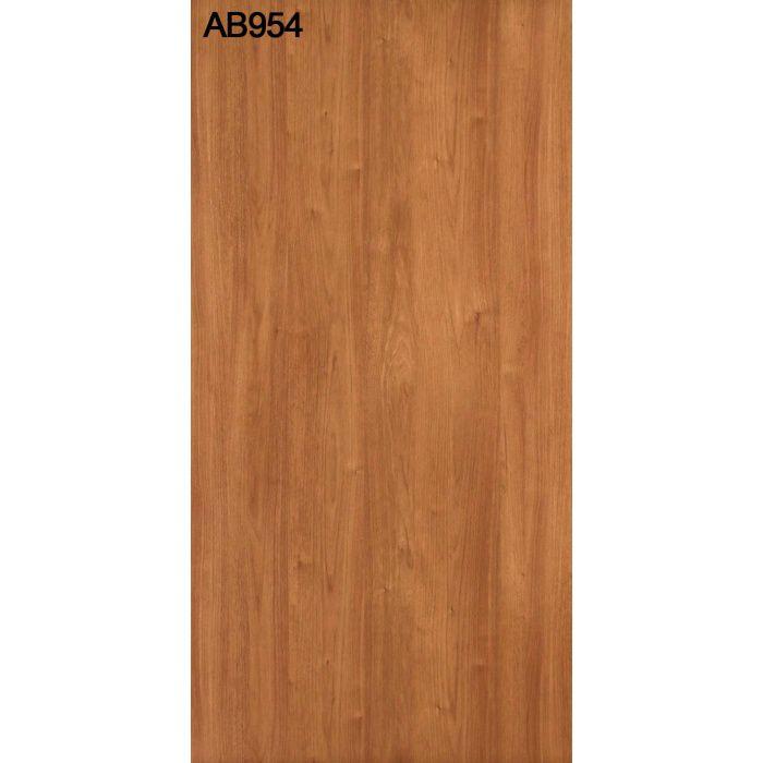 AB954NC アルプスメラミン 1.2mm 4尺×8尺 【地域限定】