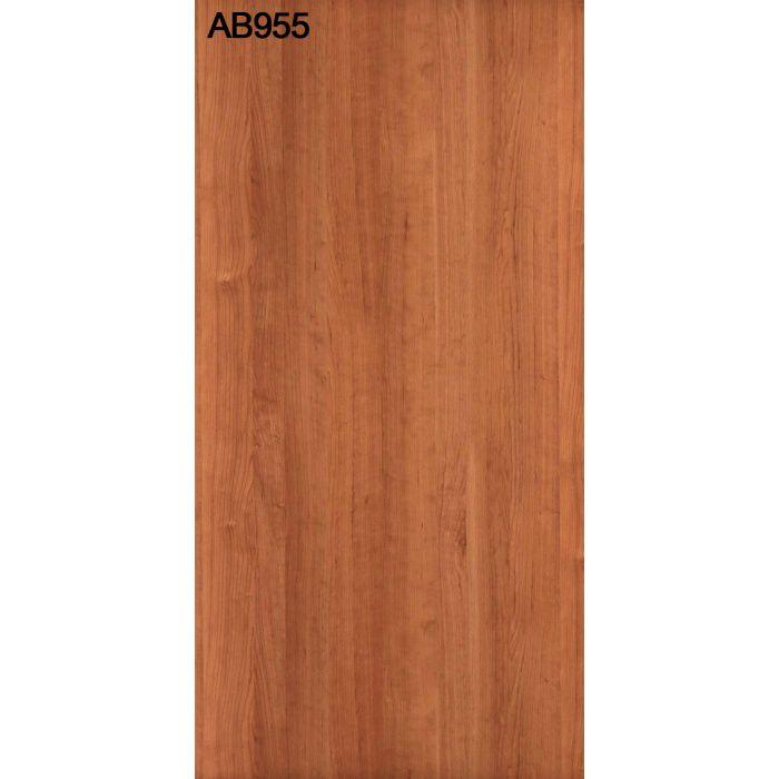 AB955NC アルプスメラミン 1.2mm 4尺×8尺 【地域限定】