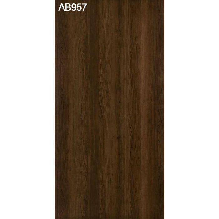 AB957C アルプスメラミン 1.2mm 4尺×8尺 【地域限定】