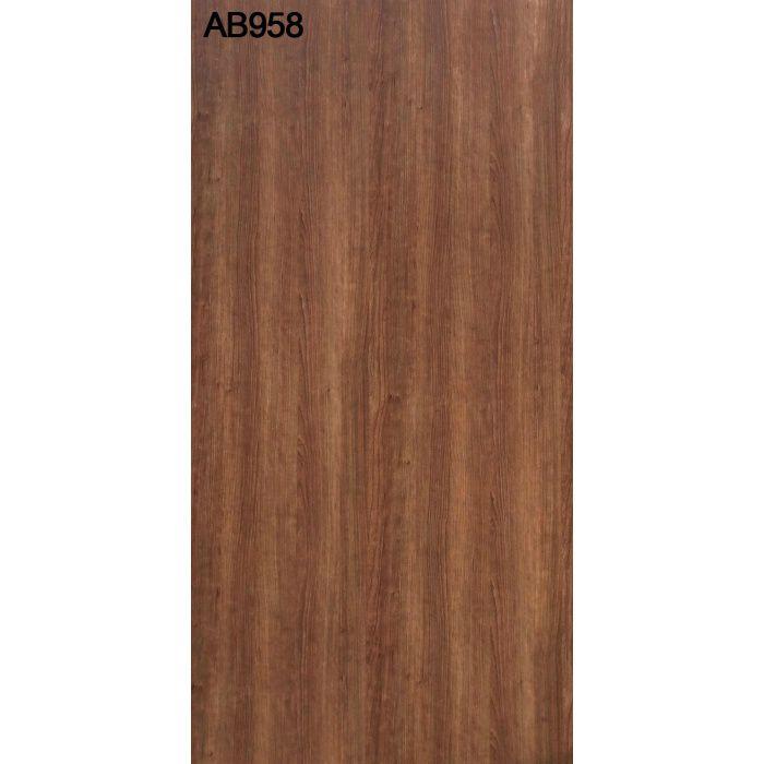 AB958NC アルプスメラミン 1.2mm 3尺×6尺 【地域限定】