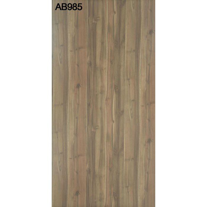 AB985NC アルプスメラミン 1.2mm 4尺×8尺 【地域限定】