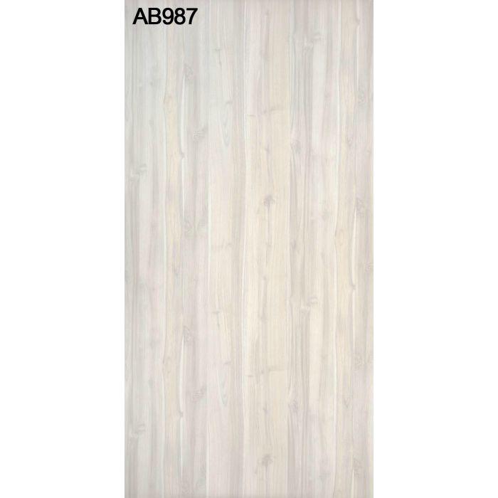 AB987NC アルプスメラミン 1.2mm 4尺×8尺 【地域限定】