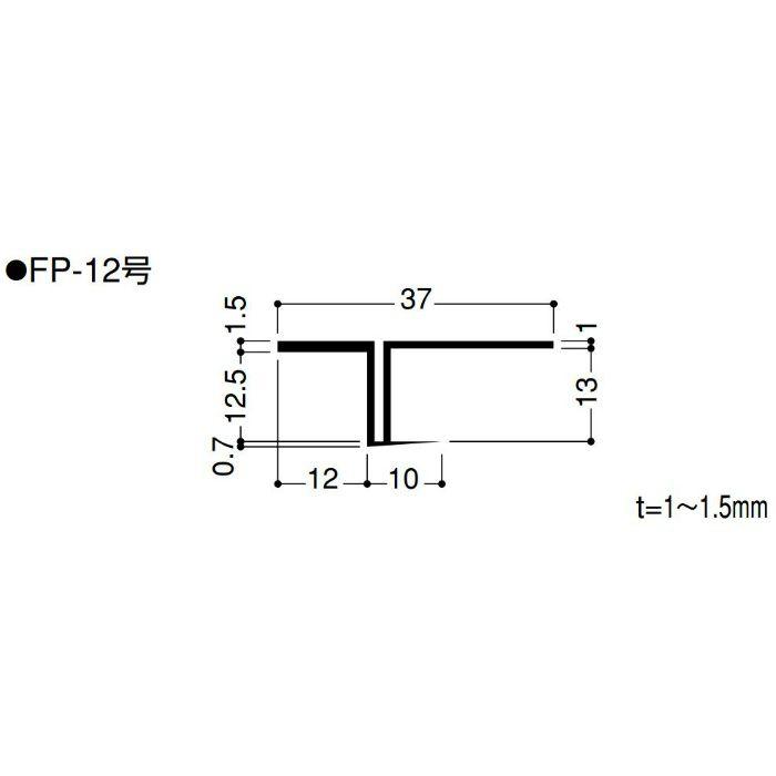 【バラ出荷品】 F見切 FP-12号 FP12 長さ1.82m シロ 1本