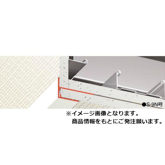 【バラ出荷品】 下がり壁用F見切 S-12N号 S12N 長さ2m シロ 1本