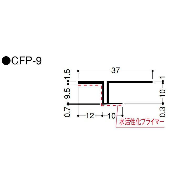 【バラ出荷品】 目透し見切 CFP-9 CFP9 長さ2m シロ 50本/ケース