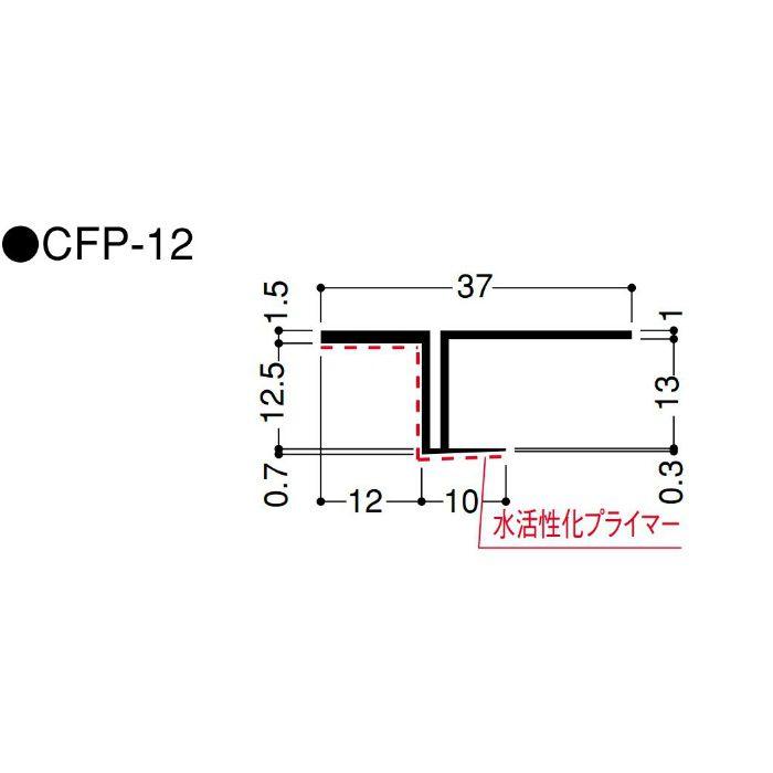 【バラ出荷品】 目透し見切 CFP-12 CFP12 長さ2m シロ 50本/ケース