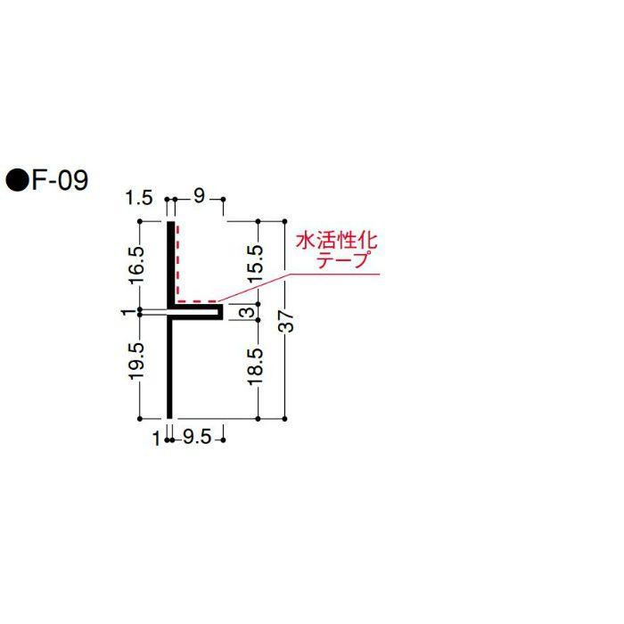 【バラ出荷品】 目透し見切 F-09 F09 長さ2m シロ 1本