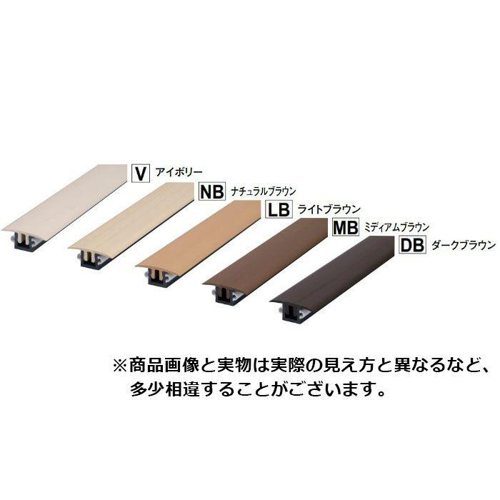 【バラ出荷品】 床見切 YKS09DB 900mm ダークブラウン 1セット