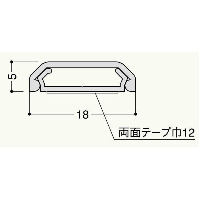 【バラ出荷品】 フラット見切 FRM3V 長さ3m アイボリー 1セット