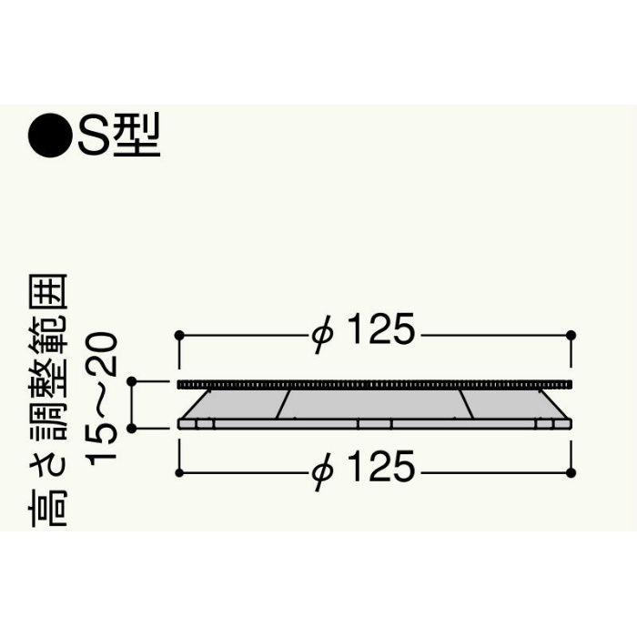 マルチポストS型 MPSTS 高さ調整範囲15~20mm ブラック 【バラ出荷品】