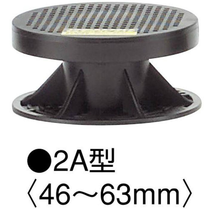 マルチポスト2A型 MPST2A 高さ調整範囲46~63mm ブラック 【バラ出荷品】