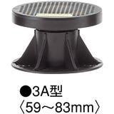 マルチポスト3A型 MPST3A 高さ調整範囲59~83mm ブラック 【バラ出荷品】