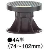 マルチポスト4A型 MPST4A 高さ調整範囲74~102mm ブラック 【バラ出荷品】