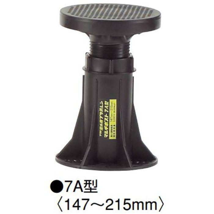 マルチポスト7A型 MPST7A 高さ調整範囲147~215mm ブラック 【バラ出荷品】