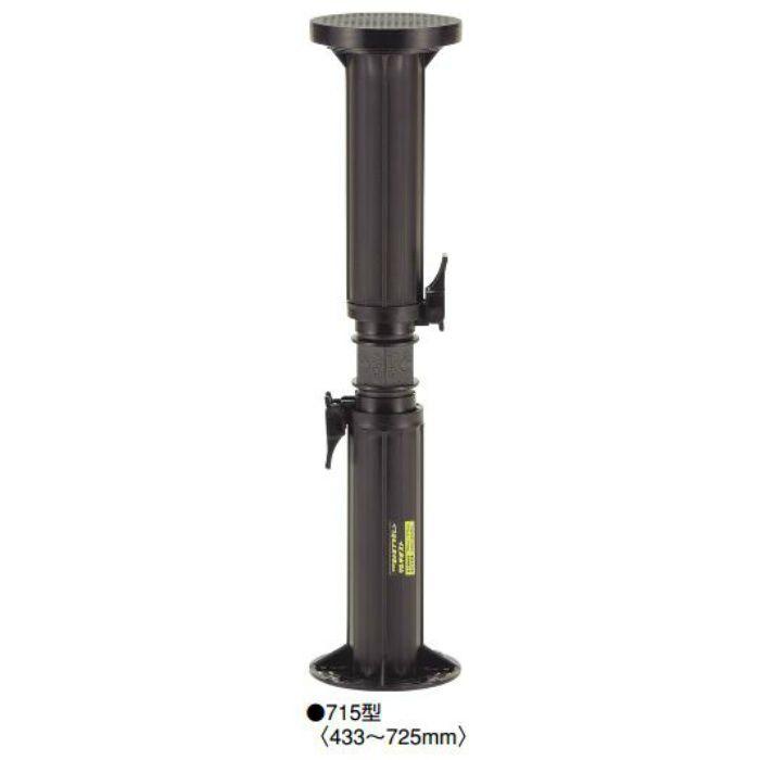 マルチポスト715型 MPST715 高さ調整範囲433~725mm ブラック 【バラ出荷品】