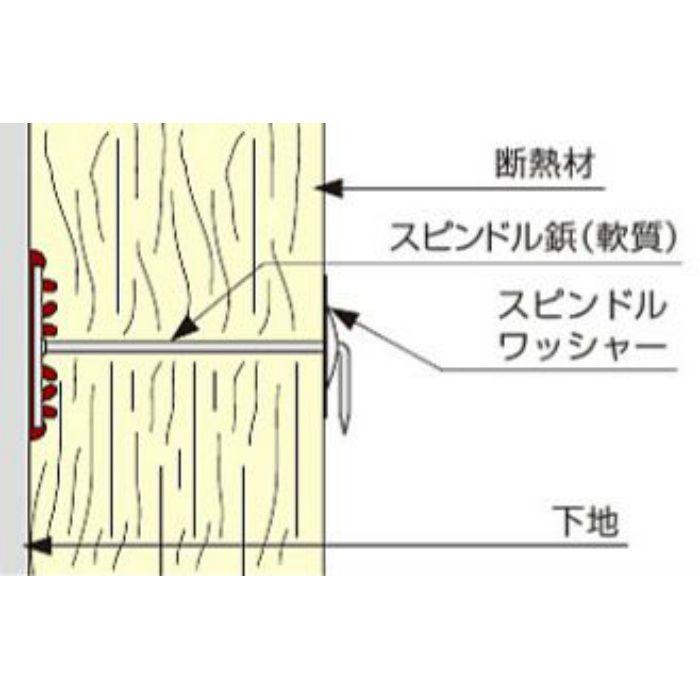 スピンドル鋲 真鍮軟質 65mm 接着剤(SP-50)同梱なし 1000本/小箱