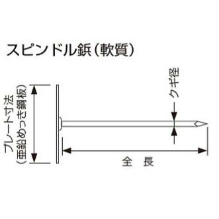 スピンドル鋲 アルミ軟質 38mm 接着剤(SP-50)同梱なし 1000本/小箱