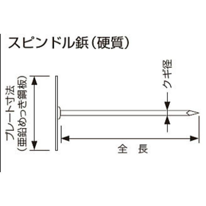 スピンドル鋲 ステン硬質 57mm 1000本/小箱