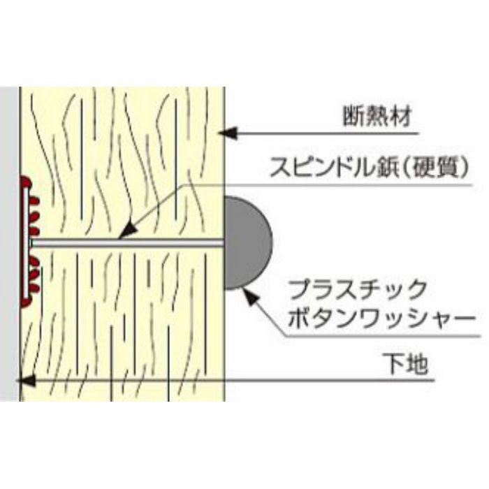 スピンドル鋲 ステン硬質 65mm 1000本/小箱