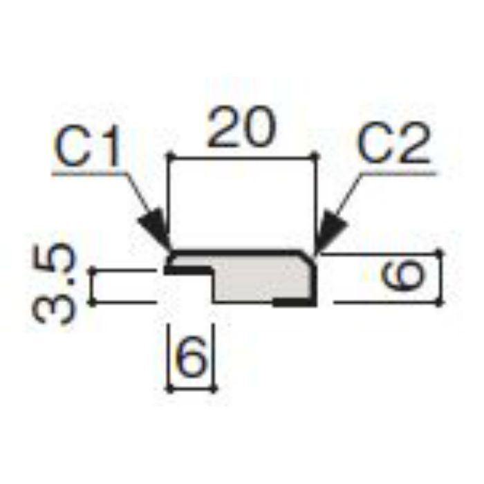 WF63-B320-42 グラビオ専用施工部材 木目柄(3mm) UB20用見切(入隅兼用)