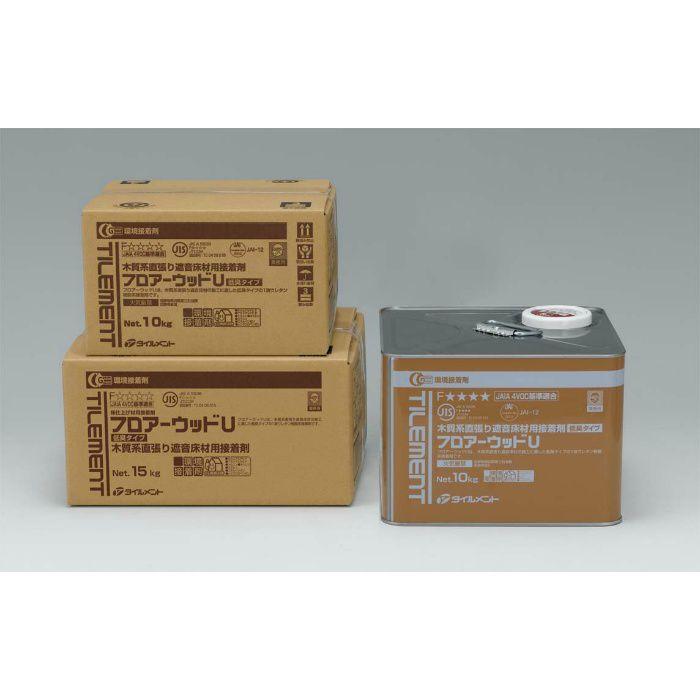 フロアーウッドU エコ 15kg コテ付き 木質系直張り遮音床材用接着剤 1パック/ケース