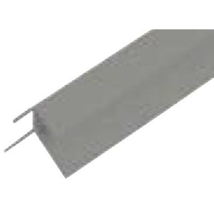 WF30-B551 グラビオ専用施工部材 グラビオLS/LA/TA石目・抽象柄 ダークグレー 抗菌ABSジョイナー
