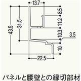 【バラ出荷品】 不燃スパンドレル用部材 オールアルミ水切り AAWS3 3m 新生檜 1本