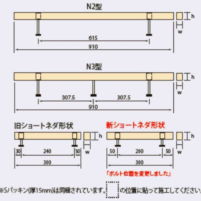 システムネダ N3型(3本脚) N3-200 (フル梱包)